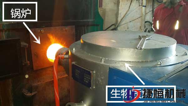 生物质燃烧机和锅炉